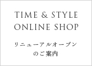 ONLINE SHOP リニューアルオープン